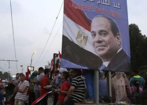 Egyptians celebrate after swearing-in ceremony of President…
