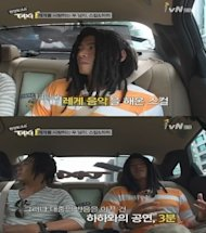 "HaHa, ""'Infinite Challenge' made my friendship with Skull greater"""