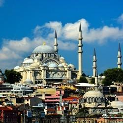 The Huffington Post Is Hiring A Reporter Based in Istanbul