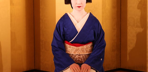 Una geisha a Tokyo