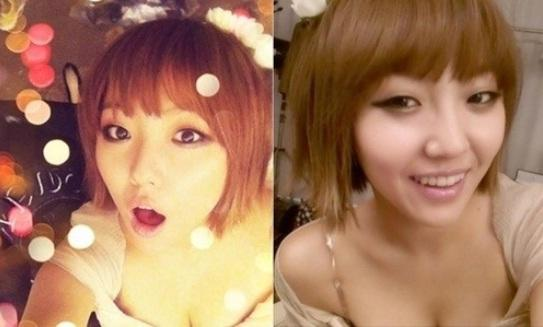 Min reveals new photos of herself