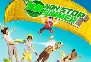 Disney XD's Summer Programming | Photo Credits: Disney XD