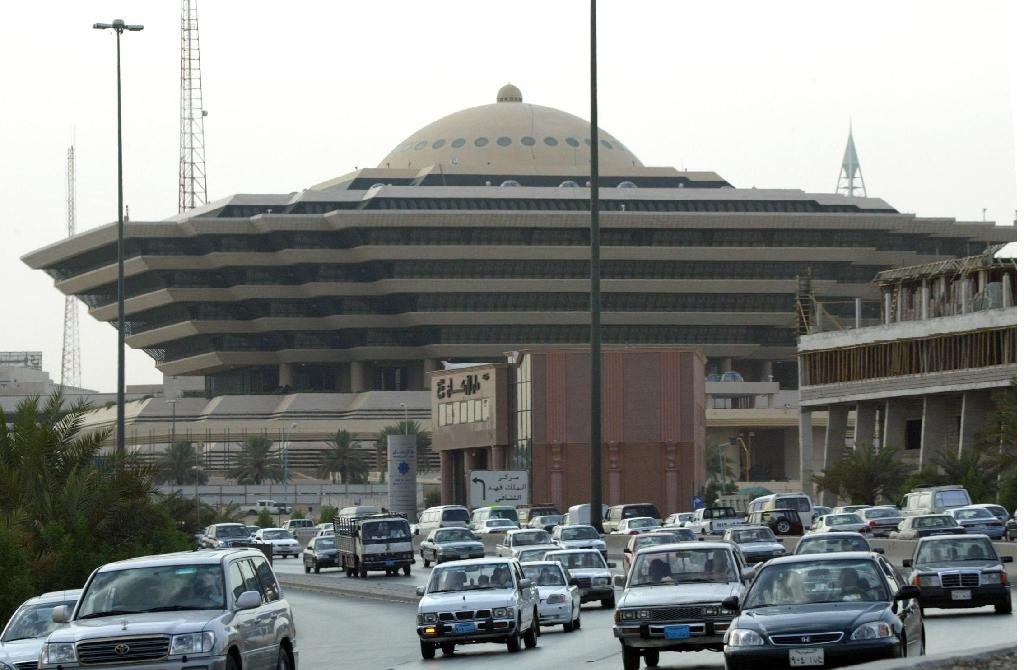 Saudi executes four after moratorium call