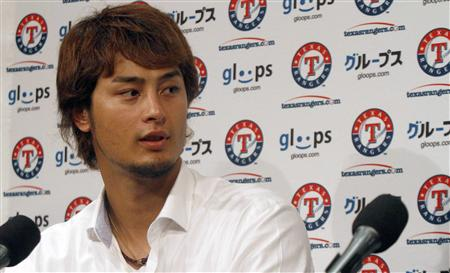 Darvish, Freese Win Final MLB All-Star Game Spots [Reuters]