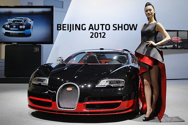 Cars of the Beijing Motor&nbsp;&hellip;