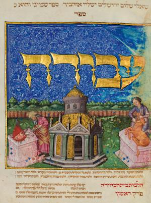 Major Judaica collection to be auctioned in NYC