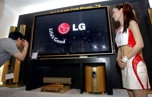 <p>This file photo shows a LG Electronics TV plasma screen set at a hi-tech fair in Beijing, in 2006. EU anti-trust authorities on Wednesday imposed a record fine of 1.5 billion euros on seven top TV and computer screen makers including, LG and Samsung SDI, for running decade-long price-fixing cartels.</p>
