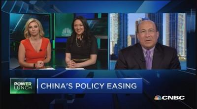 What higher US interest rates will mean-for China