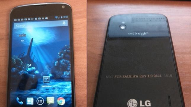 More photos of LG's Google Nexus smartphone leak as retail listing may confirm device