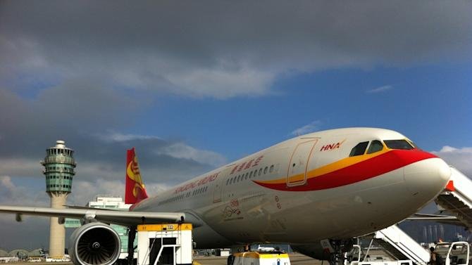 Hong Kong Airlines' all-business Airbus A330-200