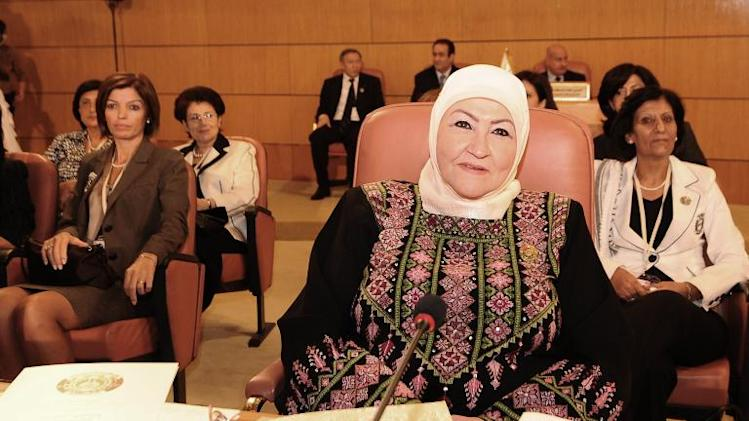 Palestinian First Lady Amina Abbas on October 28, 2010 in Tunis