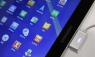 US Court Sides With Apple Over Patent Fight