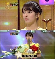 Suzy wins 4 awards at &#39;2012 KBS Entertainment Awards&#39;