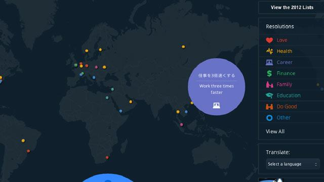 Share Your New Year's Resolution on Google's Interactive Resolution Map
