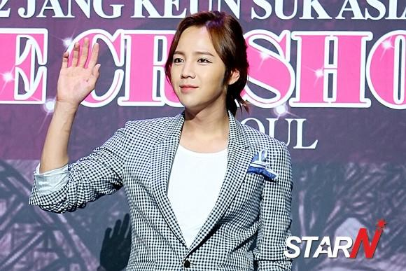 Jang Geun Suk gets in trouble because of fans' excessive behavior