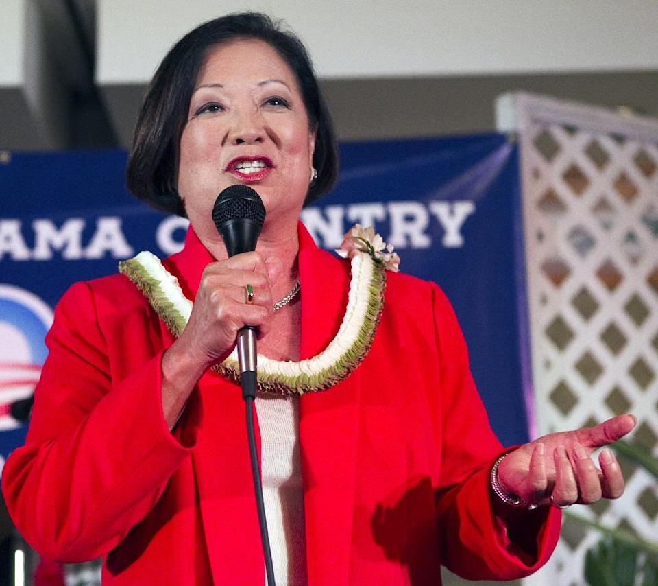FILE - In this Nov. 6, 2012 file photo, Sen.-elect, current Rep. Maize Hirono gives a victory speech at the Japanese Cultural Center, in Honolulu. (AP Photo/Marco Garcia, File)