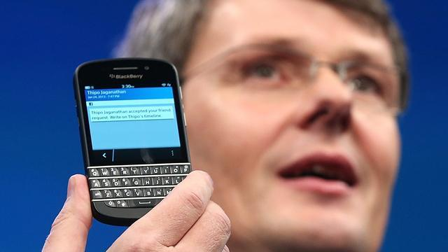 BlackBerry market share falls to just 1.5%