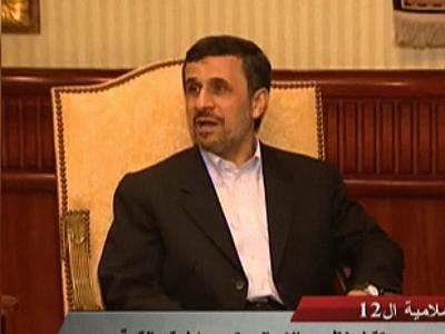Raw: Ahmadinejad on Historic Visit to Cairo