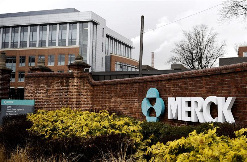 File of a view of the Merck & Co. campus in Linden, New Jersey