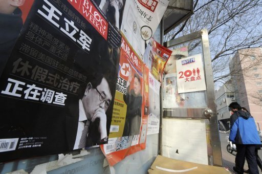 &lt;p&gt;A poster of Wang Lijun alongside a street in Beijing in February. A top official at the centre of the biggest political scandals in China in decades has resigned from his parliamentary post, state press say&lt;/p&gt;