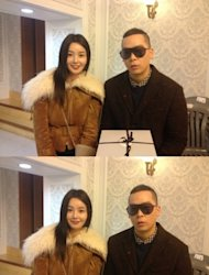 Nam Gyu Ri reveals a photo taken with NAUL