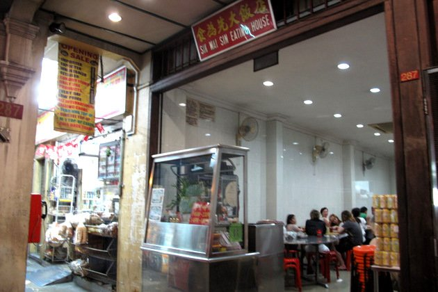 Why Sik Wai Sin has only four items now