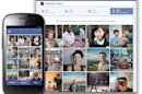 Facebook begins testing automatic photo sync feature on Android