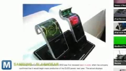 Samsung Exploring Flexible Screens for Mobile Devices