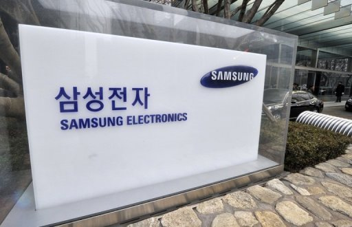 <p>Samsung Electronics' headquarters in Seoul. South Korea's Samsung Electronics said Tuesday it would invest about $4 billion in its US plant to increase production of system chips, used in smartphones, tablets and other electronics products.</p>
