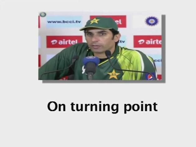 Pakistan post match PC Kolkata