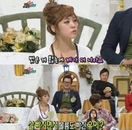 Lizzy talks about UEE's body shape