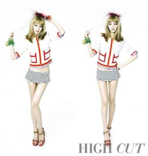 Sooyoung for ′High Cut′