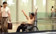 Beijing Airport Blast 'Caused By Wheelchair User'
