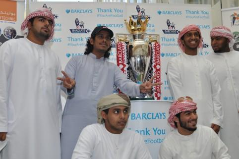 Premier League trophy pays a visit to Abu Dhabi fans
