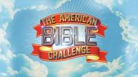 GSN's 'American Bible Challenge' Adds Choir, Kirk Franklin As Co-Host