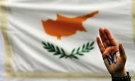 Cyprus Moves To Prevent Run On Banks