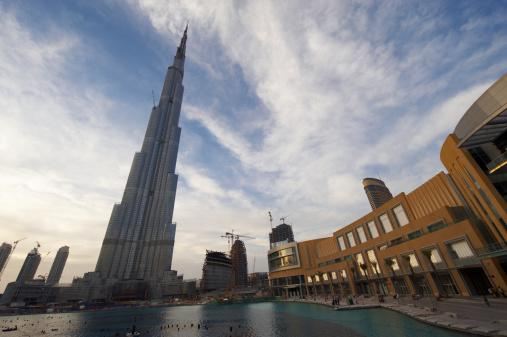 Burj Khalifa, the world's tallest building