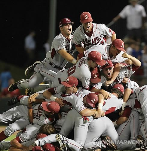 APTOPIX NCAA Arkansas Baylor Baseball