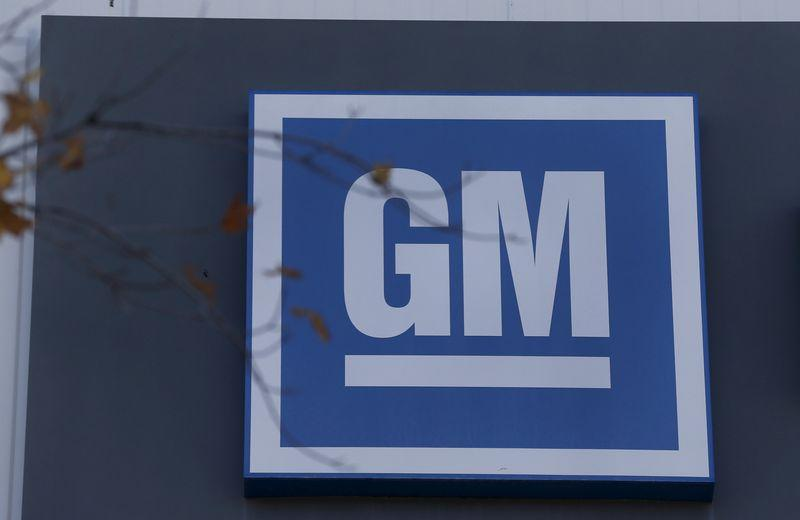 GM, law firm can keep ignition switch documents secret: U.S. judge