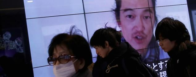 Islamic State video heightens fears in Japan