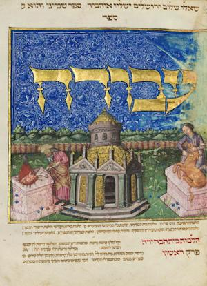 NY, Israel museums jointly buy Hebrew manuscript