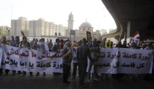 Members of the Muslim Brotherhood and supporters of Mursi protest against the military and interior ministry in Maadi
