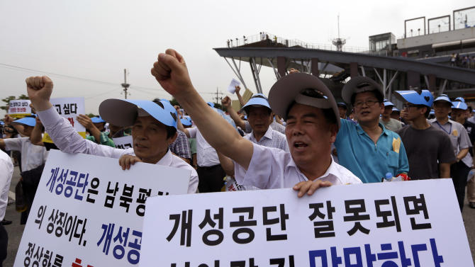 NKorea lifts ban on joint factory park operations