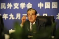 <p>Yang Wenchang, Chairman of Chinese People's Institute of Foreign Affairs, speaks at the meeting of the normalization of China-Japan diplomatic relations in Beijing on September 28. China and Japan marked the anniversary of the resumption of diplomatic ties, but no major celebrations were likely with relations at historic lows.</p>