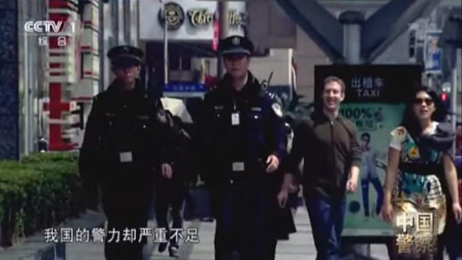 In this image taken from undated CCTV video, Facebook founder Mark Zuckerberg and his now-wife, Priscilla Chan, appear in a Chinese TV documentary about the country's police force. The footage shows the couple wearing the same clothes they were photographed in during a March 27, 2012 visit to Shanghai. (AP Photo/CCTV)