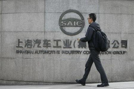 GM and China's SAIC to push into Indonesia with no-frills vans