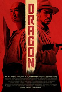 Poster of Dragon