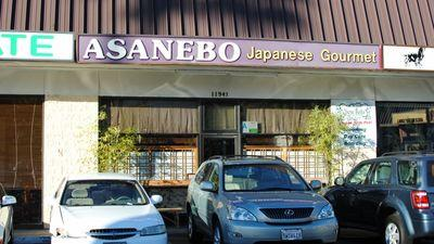 Jonathan Gold Finds an Elevated State of Being at Asanebo