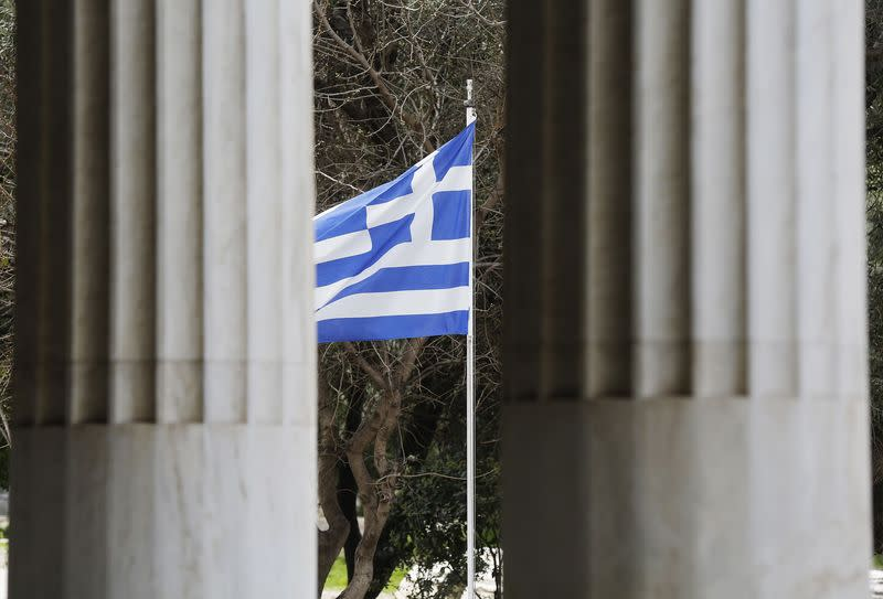 Exclusive - Greece set to get green light for EBRD support