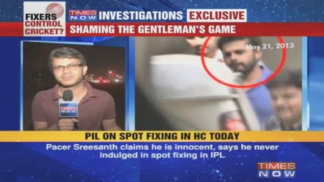 IPL Spot Fixing: The complete spot fixing link